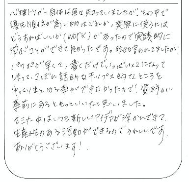 画像[254×328]