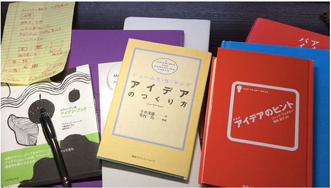 idea_Book