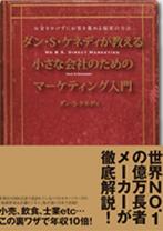 kennedy_books01