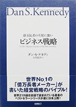 kennedy_books02
