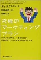 kennedy_books06