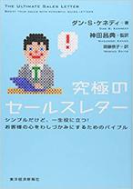 kennedy_books07