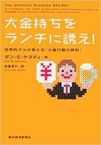 kennedy_books08