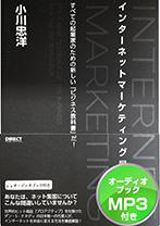 ogawa_books01