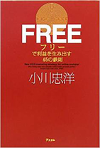 ogawa_books02