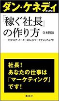 teramoto_books02