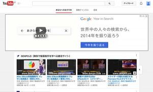 youtube-300x182