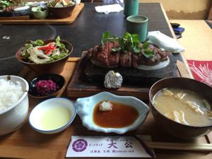 すてーきIMG_0067